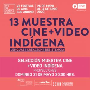 Con un estreno a nivel mundial, el cine se hará presente en el VII Festival Arica Barroca